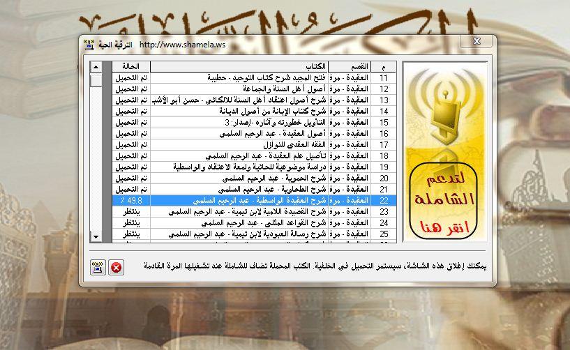 ihya ulum al din arabic pdf